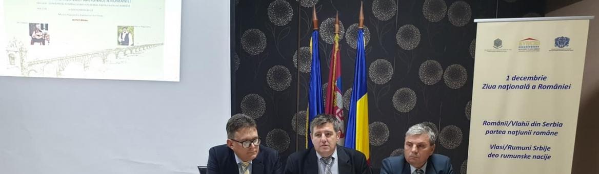 MARCAREA ZILEI NAȚIONALE A ROMÂNIEI ÎN SERBIA